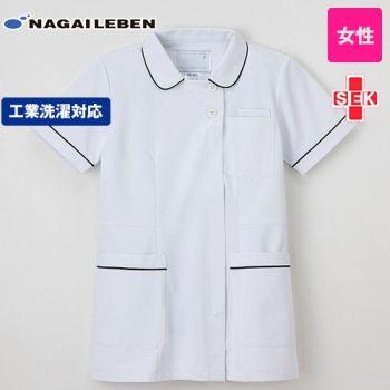 HO1672 ナガイレーベン(nagaileben) ホスパースタット チュニック(女性用)
