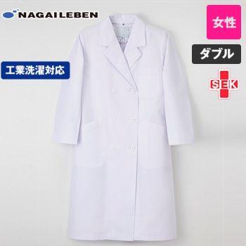 TAP70 ナガイレーベン(nagaileben) ドクタートップ ダブル診察衣/長袖(女性用)