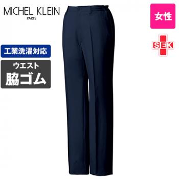 MK-0008 ミッシェルクラン(MICHEL KLEIN) パンツ(女性用)