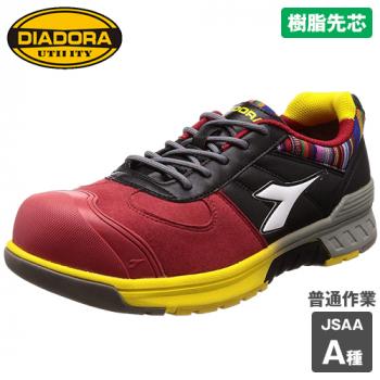 [DIADORA(ディアドラ)]安全靴 BLUEJAY ブルージェイ[返品NG] 樹脂先芯