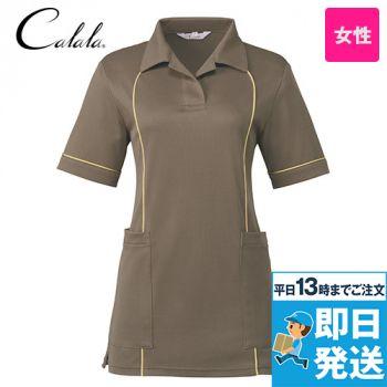 CL-0272 キャララ(Calala) ニットシャツ(女性用)