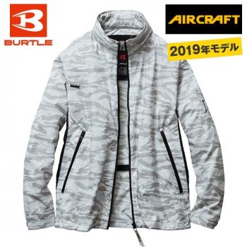 AC1111P バートル エアークラフト