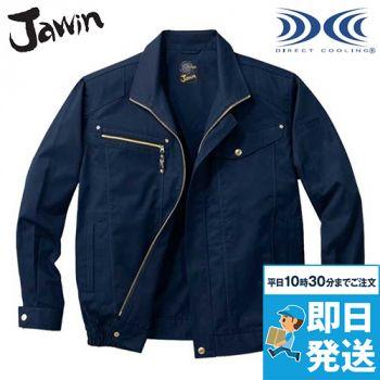 54020 自重堂JAWIN 空調服 制電 長袖ブルゾン