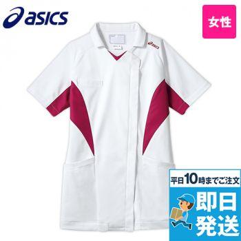 CHM357 アシックス(asics) ナースジャケット/半袖(女性用)