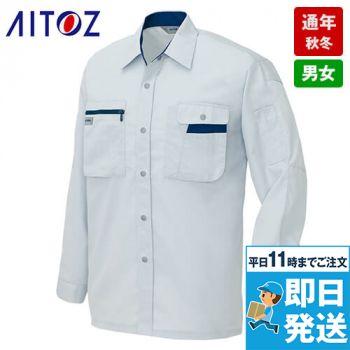 AZ5325 アイトス ムービンカット シャツ/長袖(薄地)