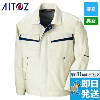 AZ5570 アイトス ムービンカットEX 長袖サマーブルゾン(配色)