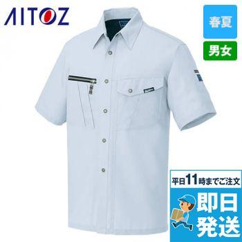 AZ1137 アイトス シャツ/半袖
