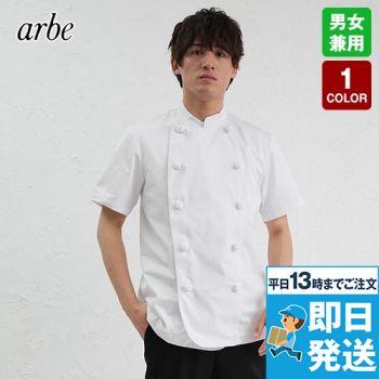 AS-111 チトセ(アルベ) 半袖/コ