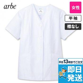 AB-6405 チトセ(アルベ) 白衣/半袖/襟なし(女性用)