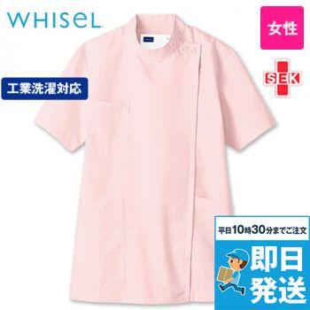 WH10411 自重堂WHISELレディースケーシー(女性用)