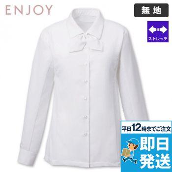 EWB386 enjoy 長袖ブラウス 98-EWB386