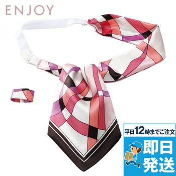 EAZ447 enjoy スタイリッシュな幾何学模様で爽やかに決めるアスコットスカーフ 98-EAZ447
