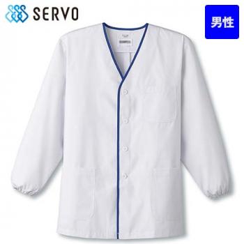 FA-346 SUNPEX(サンペックス) デザイン白衣/長袖(襟なし)(男性用)