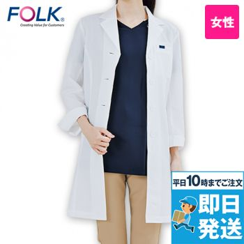 2528PH FOLK(フォーク)ドクターコート(女性用)