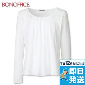 KK7500 BONMAX/アミーザ シフォン切替え長袖ニット