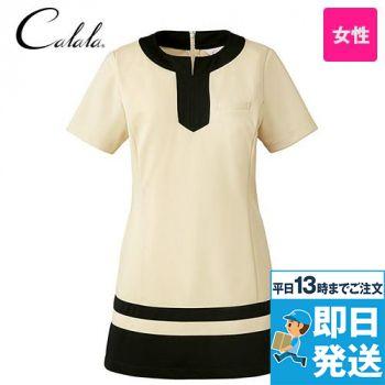 CL-0203 キャララ(Calala) チュニック 裾ブラック(女性用)