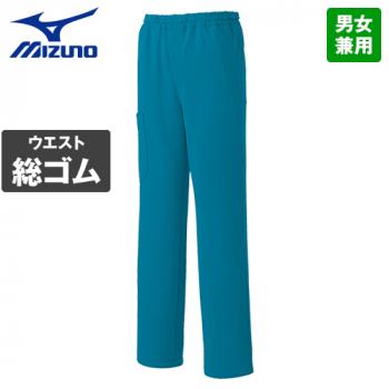 [在庫限り/返品交換不可]MZ-0085 ミズノ(mizuno) ニットスクラブパンツ(男女兼用)股下マチ