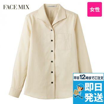 FB4026L FACEMIX イタリアンカラーブラウス/長袖(女性用) 36-FB4026L