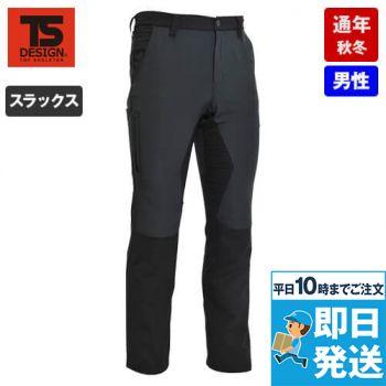 84634 TS DESIGN ハイブリットストレッチパンツ(無重力パンツ)(男性用)