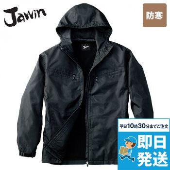 58133 自重堂JAWIN 防寒ショートコート(フード付)