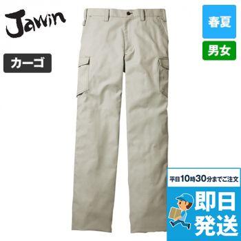 56202 自重堂JAWIN [春夏用]ノータックカーゴパンツ(新庄モデル)