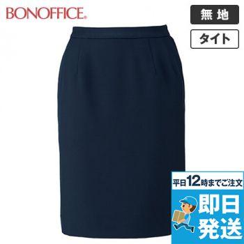 LS2756 BONMAX/イルマーレ タイトスカート 無地 36-LS2756