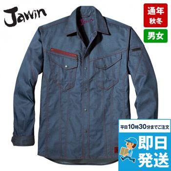 自重堂JAWIN 52404 長袖シャツ(新庄モデル)