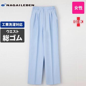 KES1173 ナガイレーベン(nagaileben) ケックスター パンツ(女性用)