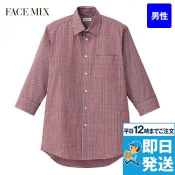FB5048M FACEMIX 七分袖/セミワイドカラーシャツ(男性用)