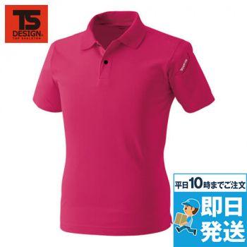 4065 TS DESIGN ESショートスリーブポロシャツ(男女兼用)