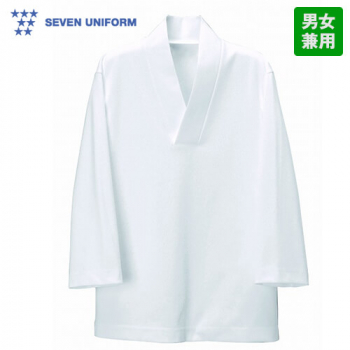 EU3290 セブンユニフォーム 七分袖/ニットシャツ(男女兼用) オリエンタル