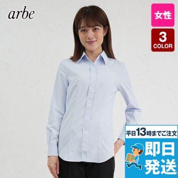 BL-8527 チトセ(アルベ) ブラウス/長袖(女性用)