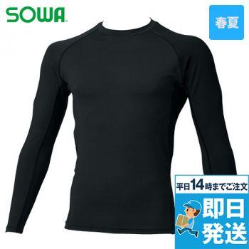 0095-49 桑和 長袖サポートシャツ(プレミアム)