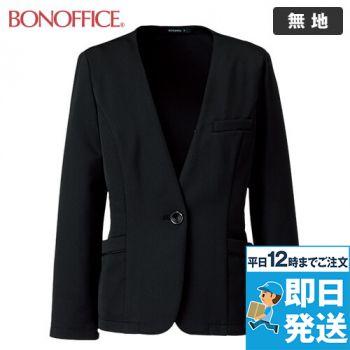AJ0262 BONMAX ライトジャケット