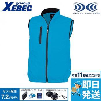 ジーベック XE98010SET [春夏