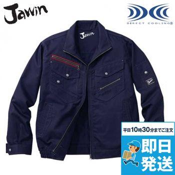 54030 自重堂JAWIN 空調服 制