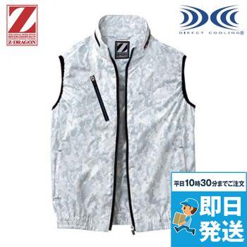 自重堂 74060 [春夏用]Z-DRAGON 空調服 迷彩 ベスト ポリ100%