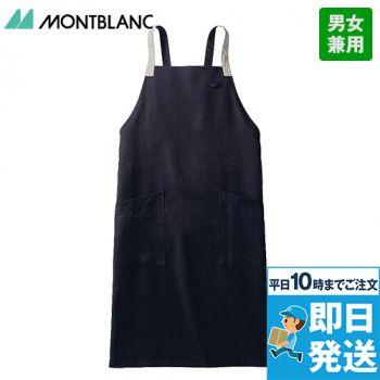 OV5001 MONTBLANC オニベジ 胸当てエプロン(男女兼用)