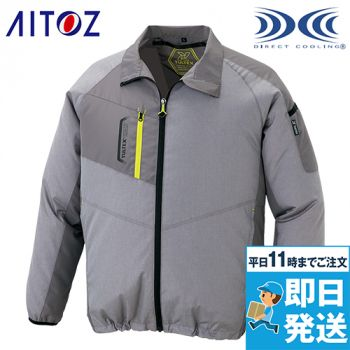 AZ-50199 アイトス タルテックス 空調服 長袖ジャケット(男女兼用) ポリ100%