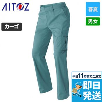 AZ-60751 アイトス カーゴパンツ(男女兼用) ノータック