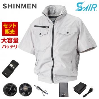05811SET シンメン S-AIR フードインハーフジャケット