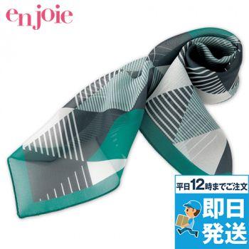 en joie(アンジョア) OP163 スカーフ&シュシュ[セット販売]