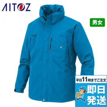 AZ-56315 アイトス レインジャケット(男女兼用)