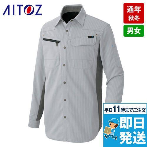 AZ-30635 アイトス AZITOヘリンボーン長袖シャツ