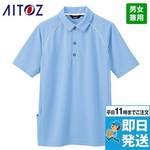 AZ7663 アイトス ペップ バックサイドポケット付 半袖ポロシャツ(男女兼用)