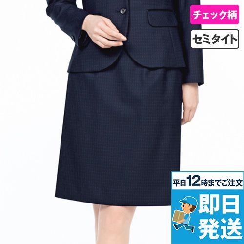 AS2316 BONMAX セミタイトスカート チェック