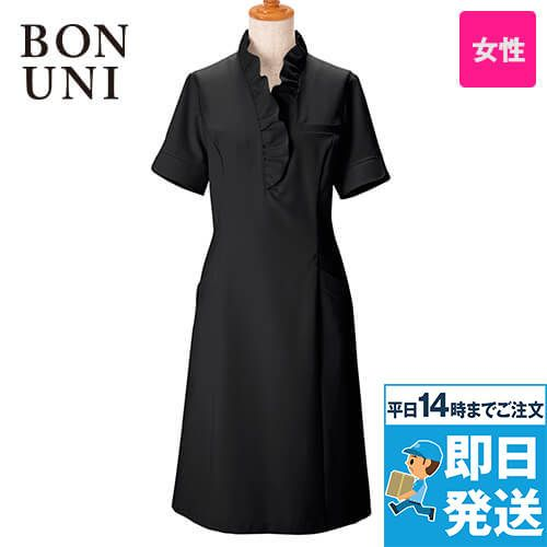 00110 BONUNI(ボストン商会) ワンピース(女性用)