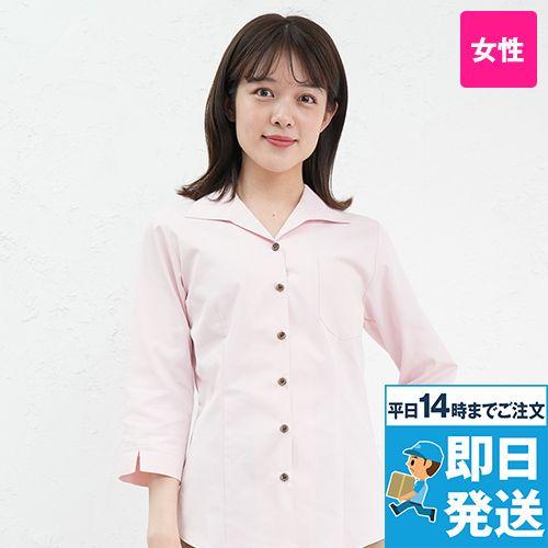 34208 BONUNI(ボストン商会) イタリアンカラーシャツ/七分袖(女性用)