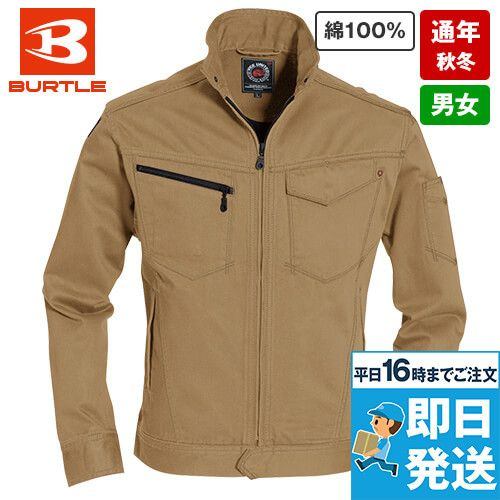 バートル 5201 ヴィンテージサテンジャケット(綿100%)