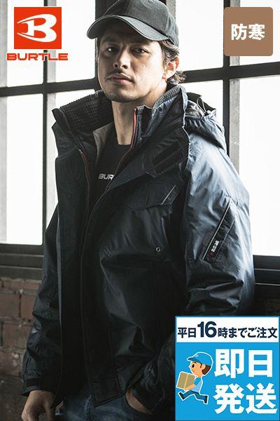バートル 7210 サーモトロン防寒ブルゾン(大型フード付)(男女兼用)
